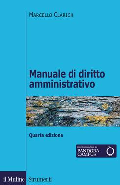 copertina Manuale di diritto amministrativo